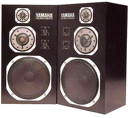 Yamaha Ns A Speakers