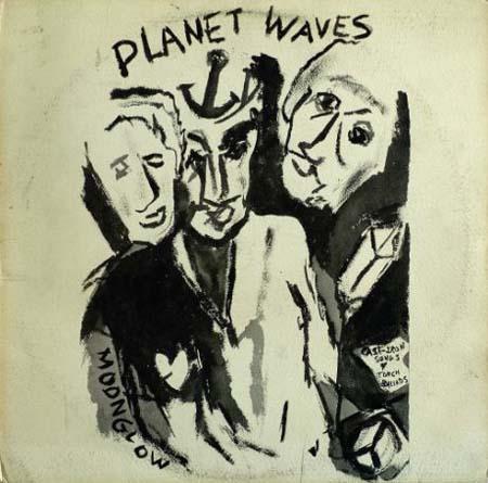 はじける言葉♪ROCK!Planet waves!