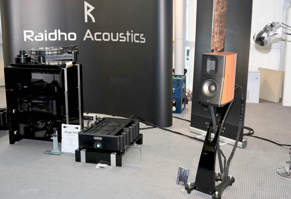 Raidho TD1.2 Speakers, Chord Ultima 2 Amplifiers, Pear Audio Blue Turntable, Top Wing Cartridge, Gamut Cabling