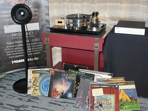Haniwa Loudspeakers, Amplifier, and Complete Vinyl Front End