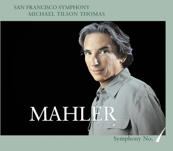 First Time Ever: Mahler Download in DSD | Stereophile com