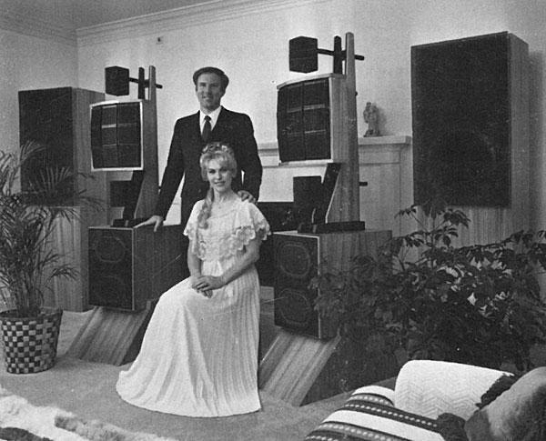 Wilson Audio Modular Monitor Wamm Loudpeaker System